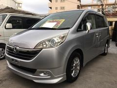 沖縄の中古車 ホンダ ステップワゴン 車両価格 39万円 リ済込 平成19年 8.7万K アラバスターシルバーメタリック