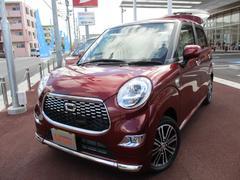 沖縄の中古車 ダイハツ キャスト 車両価格 139万円 リ済込 平成28年 5K ファイアークォーツレッドM