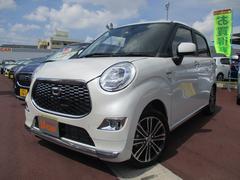 沖縄の中古車 ダイハツ キャスト 車両価格 125万円 リ済込 平成28年 6K パールホワイトIII
