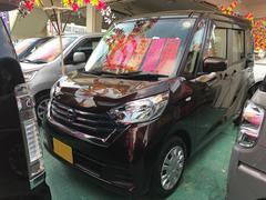 沖縄の中古車 日産 デイズルークス 車両価格 120万円 リ済込 平成29年 368K ブラウン