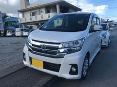 沖縄の中古車 日産 デイズ 車両価格 102万円 リ済込 平成28年 0.9万K パール