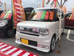 沖縄の中古車 トヨタ ピクシススペース 車両価格 76万円 リ済込 平成25年 6.9万K パール