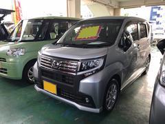 沖縄の中古車 ダイハツ ムーヴ 車両価格 95万円 リ済込 平成28年 1.3万K シルバー