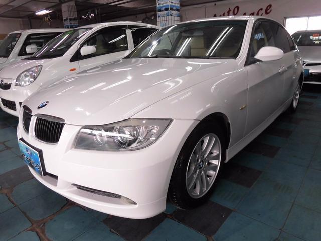 BMW 3シリーズ 320i レザーシート ナビ TV DVDビデ...