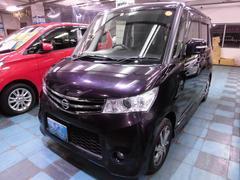 沖縄の中古車 日産 ルークス 車両価格 70万円 リ済込 平成25年 7.6万K パープルM