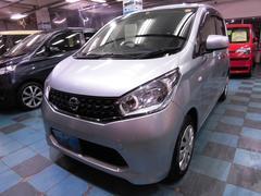 沖縄の中古車 日産 デイズ 車両価格 59万円 リ済込 平成26年 8.6万K シルバーM