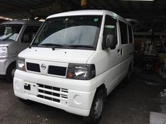 沖縄の中古車 日産 クリッパーバン 車両価格 21万円 リ済込 平成23年 13.3万K ホワイト