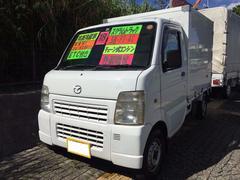 スクラムトラック冷凍冷蔵車 エアコン パワステ 5速
