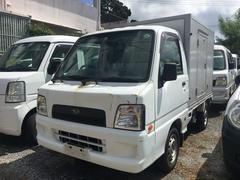 サンバートラック冷凍冷蔵 5速 4WD