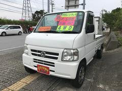 沖縄の中古車 ホンダ アクティトラック 車両価格 18万円 リ済込 平成15年 23.7万K ホワイト