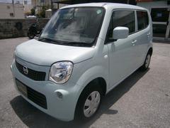 沖縄の中古車 日産 モコ 車両価格 49万円 リ済別 平成25年 9.3万K Lグリーン
