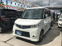沖縄の中古車 日産 ルークス 車両価格 65万円 リ済込 平成22年 6.6万K パール