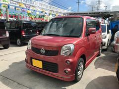沖縄の中古車 日産 モコ 車両価格 49万円 リ済込 平成23年 9.7万K ピンク