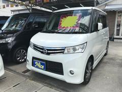 沖縄の中古車 日産 ルークス 車両価格 59万円 リ済込 平成22年 9.4万K パール