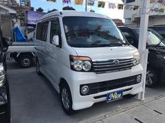 沖縄の中古車 ダイハツ アトレーワゴン 車両価格 67万円 リ済込 平成20年 9.0万K パール