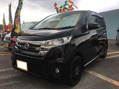 沖縄の中古車 日産 デイズ 車両価格 79万円 リ済込 平成25年 7.7万K ブラック