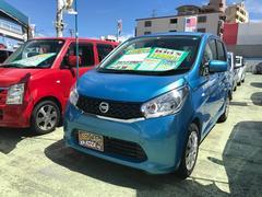 沖縄の中古車 日産 デイズ 車両価格 62万円 リ済別 平成25年 8.6万K ブルー