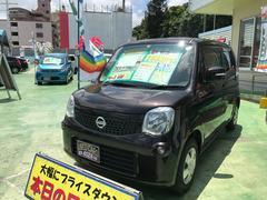 沖縄の中古車 日産 モコ 車両価格 51万円 リ済別 平成24年 9.2万K アーバンブラウンPM