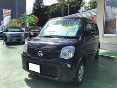 沖縄の中古車 日産 モコ 車両価格 52万円 リ済込 平成24年 10.1万K ブルーイッシュブラックP