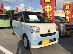 沖縄の中古車 ダイハツ ムーヴキャンバス 車両価格 146万円 リ済別 平成28年 177K ホワイト・ブルー