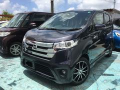 沖縄の中古車 日産 デイズ 車両価格 78万円 リ済込 平成25年 5.3万K パープルM