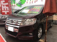 沖縄の中古車 ホンダ ステップワゴンスパーダ 車両価格 108万円 リ済別 平成22年 9.9万K ディープボルドーパール