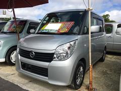 沖縄の中古車 日産 ルークス 車両価格 54万円 リ済込 平成24年 9.8万K シルキーシルバーM