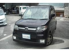 沖縄の中古車 ホンダ ゼスト 車両価格 34万円 リ済別 平成20年 9.0万K パープルM