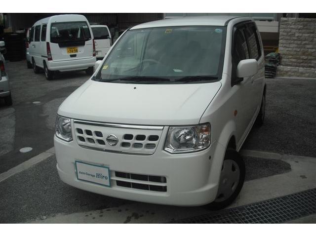 日産 オッティ E 後期タイプ (車検整備付)