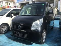 沖縄の中古車 日産 ルークス 車両価格 49万円 リ済込 平成22年 9.3万K ブルーイッシュブラックP