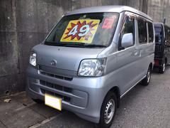 沖縄の中古車 ダイハツ ハイゼットカーゴ 車両価格 49万円 リ済別 平成23年 8.3万K シルバーM