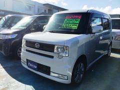 沖縄の中古車 ダイハツ ムーヴコンテ 車両価格 48万円 リ済込 平成23年 10.5万K パールホワイト