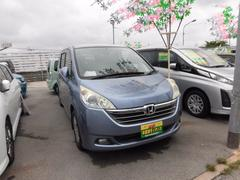 沖縄の中古車 ホンダ ステップワゴン 車両価格 59万円 リ済込 平成18年 6.8万K ブルー