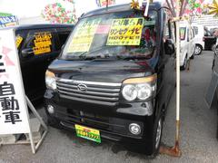 沖縄の中古車 ダイハツ アトレーワゴン 車両価格 54万円 リ済込 平成20年 9.9万K ブラック