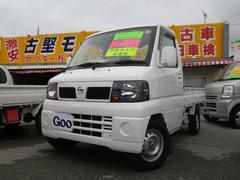沖縄の中古車 日産 クリッパートラック 車両価格 53万円 リ済込 平成20年 7.8万K ホワイト