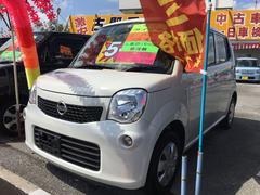 沖縄の中古車 日産 モコ 車両価格 47万円 リ済込 平成23年 10.4万K スノーパールホワイト