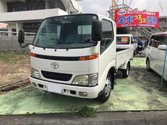 沖縄の中古車 トヨタ ダイナトラック 車両価格 90万円 リ済込 平成12年 17.6万K ホワイト