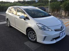 沖縄の中古車 トヨタ プリウスアルファ 車両価格 196万円 リ済込 平成24年 4.2万K ホワイトM
