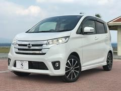 沖縄の中古車 日産 デイズ 車両価格 89万円 リ済込 平成27年 4.6万K ホワイトM
