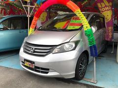 沖縄の中古車 ホンダ フリード 車両価格 59万円 リ済込 平成22年 10.6万K シルバー