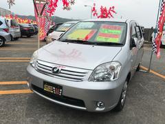 沖縄の中古車 トヨタ ラウム 車両価格 43万円 リ済込 平成21年 7.7万K シルバー