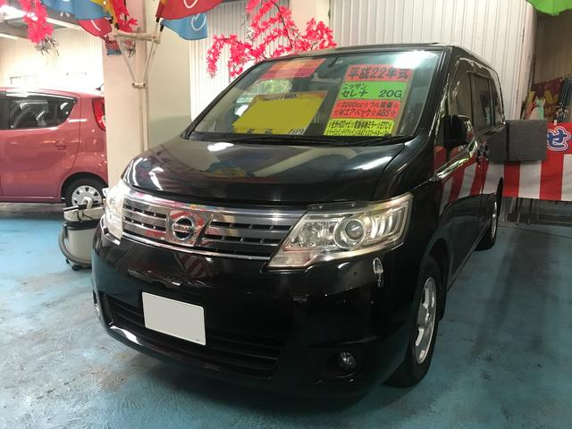 Photo of NISSAN SERENA 20G / used NISSAN