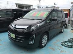 沖縄の中古車 マツダ ビアンテ 車両価格 88万円 リ済別 平成22年 8.2万K ラディアントエボニーマイカ