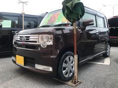 沖縄の中古車 ダイハツ ムーヴコンテ 車両価格 72万円 リ済別 平成25後 7.1万K プラムブラウンクリスタルマイカ