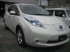 沖縄の中古車 日産 リーフ 車両価格 89万円 リ済込 平成23年 4.4万K パール