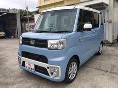 沖縄の中古車 ダイハツ ウェイク 車両価格 155.6万円 リ未 新車  ライトブルーII