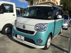 沖縄の中古車 ダイハツ ムーヴキャンバス 車両価格 148万円 リ未 新車  ライトブルーII