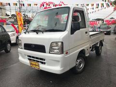 沖縄の中古車 スバル サンバートラック 車両価格 53万円 リ済込 平成16年 7.4万K ホワイト