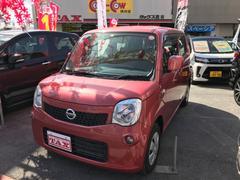 沖縄の中古車 日産 モコ 車両価格 69万円 リ済別 平成24年 4.8万K ピンクM