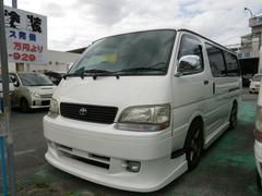 沖縄の中古車 トヨタ ハイエースワゴン 車両価格 83万円 リ済別 平成11年 11.6万K ホワイト
